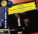 ショパン:ピアノ協奏曲第1&2番(音楽/CD)