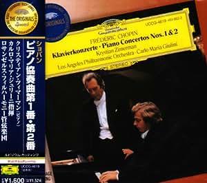 ショパン:ピアノ協奏曲第1&2番
