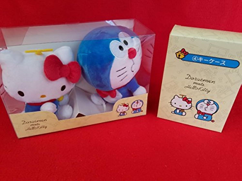 キティ &ドラえもん  ラストスペシャル賞 ぬいぐるみセット& キーケース