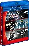 X-MEN 3D2DブルーレイBOX[Blu-ray/ブルーレイ]