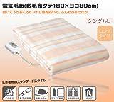 広電(KODEN) 電気毛布(敷毛布) ロングタイプ シングルL(180×80cm) CWS-581Y