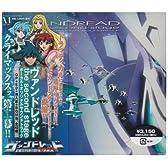 ヴァンドレッド the second stage「ボーカル& ― オリジナル・サウンドトラック」CD