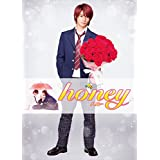 honey 豪華版 [DVD]
