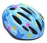 かぶりたくなる 驚くほど 軽い こども 用 ヘルメット うれしい アジャスター 付き (a.ブルー スター)