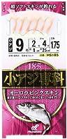 ハヤブサ(Hayabusa) 小アジ専科 HS185 オーロラピンクスキン 9-2