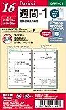 レイメイ藤井 ダヴィンチ 手帳用リフィル 2016 12月始まり ウィークリー ポケット DPR1631