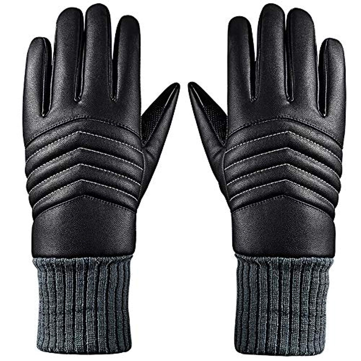 クックバクテリア良性レザーメンズウィンタープラスベルベットシックニング冷防水防水タッチスクリーンアウトドアバイクブラックラインとホワイトラインの手袋