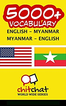5000+ English - Myanmar Myanmar - English Vocabulary by [Greer, Jerry]