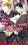 UNDER THE HEAVEN(下) (ビーボーイノベルズ)
