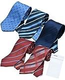 ビジネスマンサポート 洗えるネクタイ 5本セット 洗濯ネット付き u-b2e2f3g2h2