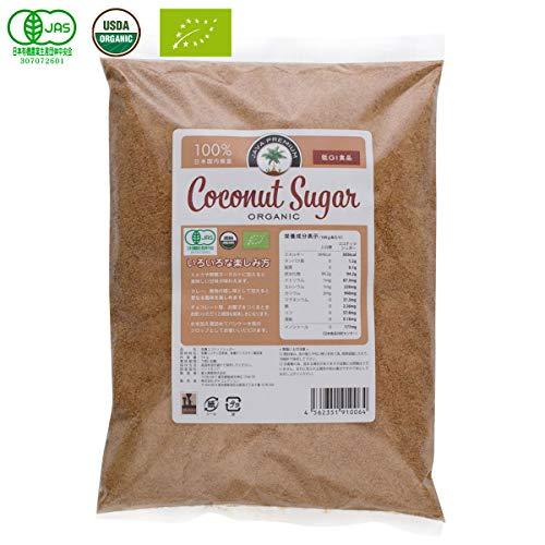 オーガニック ココナッツシュガー 低GI食品 1kg (1袋)