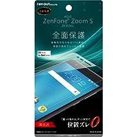 レイ・アウト ASUS ZenFone Zoom S(ZE553KL)用 液晶保護フィルム TPU 光沢 フルカバー 耐衝撃 RT-RAZZSFT/WZD