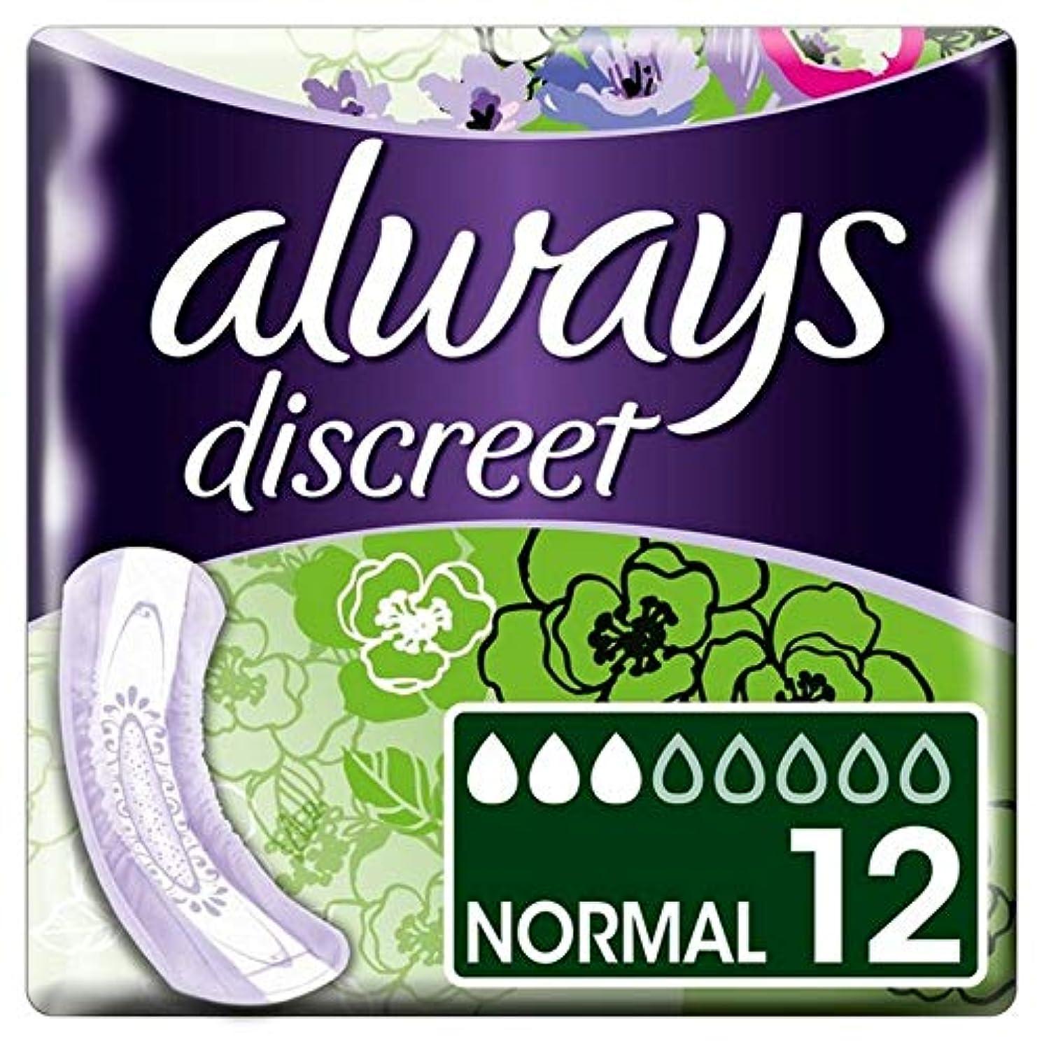 比較的ピットファイアル[Always] パックあたり12通常、常に控えめ失禁パッド - Always Discreet Incontinence Pads Normal 12 per pack [並行輸入品]