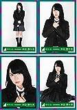 欅坂46 5thシングル 避雷針 MV衣装 ランダム生写真 4種コンプ 米谷奈々未