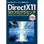 DirectX11 3Dプログラミング―「Windows Vista/7」&「Visual Studio 2010」対応 (I・O BOOKS)