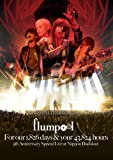 flumpool 5th Anniversary Special...[Blu-ray/ブルーレイ]