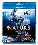 ネイチャー 3D&2D Blu-rayセット[Blu-ray/ブルーレイ]