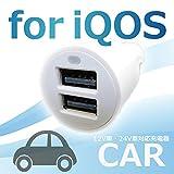 YAZZMAT iQOS(アイコス)互換 本体 車用 予備充電器 iPad タブレット 2ポート充電可能 5V2A