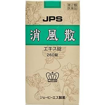 【第2類医薬品】JPS消風散料エキス錠N 260錠