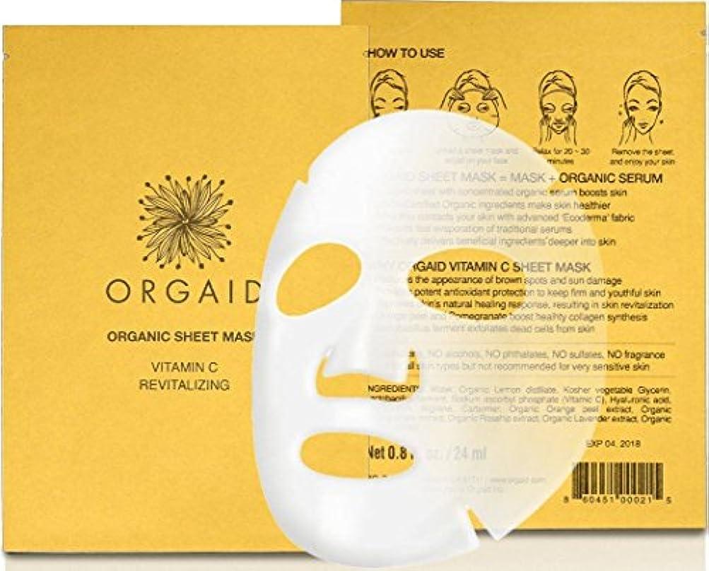 毎年悲劇的な操るORGAID(オーガエイド) エッセンスクリアマスク