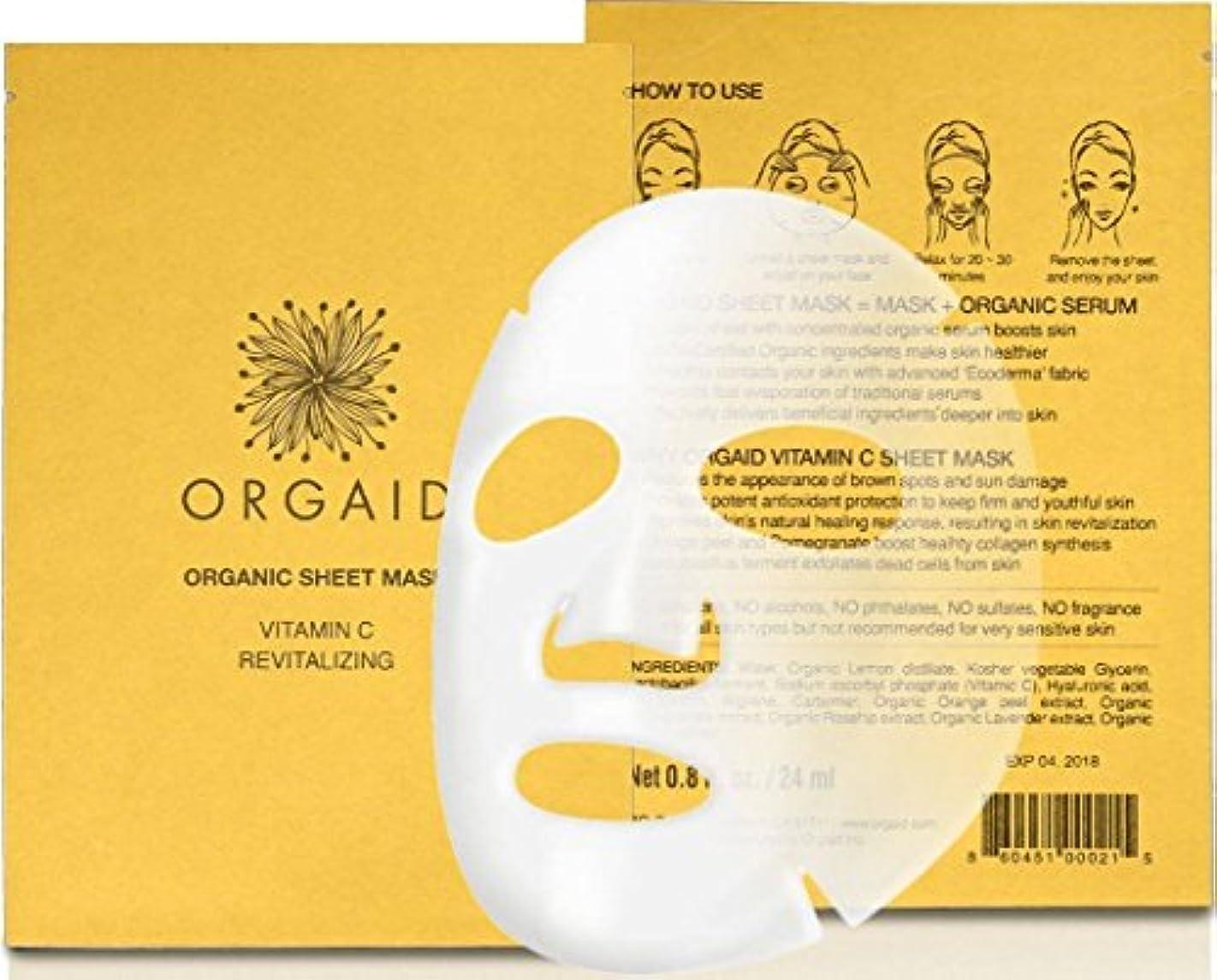 抜け目のない他に説明的ORGAID(オーガエイド) エッセンスクリアマスク