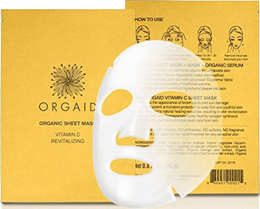 背の高いチャーミング動ORGAID(オーガエイド) エッセンスクリアマスク