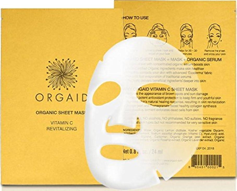 個人的にエキゾチックこんにちはORGAID(オーガエイド) エッセンスクリアマスク