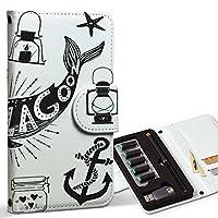 スマコレ ploom TECH プルームテック 専用 レザーケース 手帳型 タバコ ケース カバー 合皮 ケース カバー 収納 プルームケース デザイン 革 クジラ 海 碇 014253