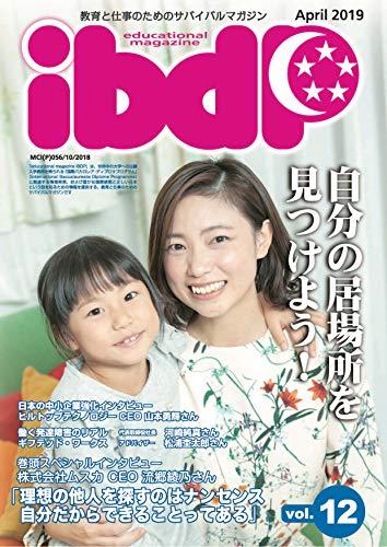 IBDP 12