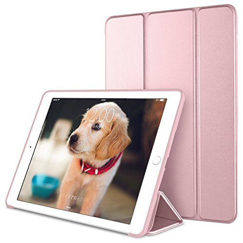 DTTO iPad pro 10.5 ケース 超薄型 超軽量 生涯保証 TPU ソフト スマートカバー 三つ折り スタンド スマートキーボード対応 キズ防止 指紋防止 [オート スリープ/スリー プ解除] 2017最新版専用対応 ローズゴールド