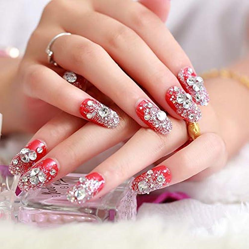 心理学輝くジャンクXUTXZKA 24個/セット赤フラッシュ仕上げ偽の爪パッチ花嫁の爪パッチ偽の爪輝く宝石偽の爪
