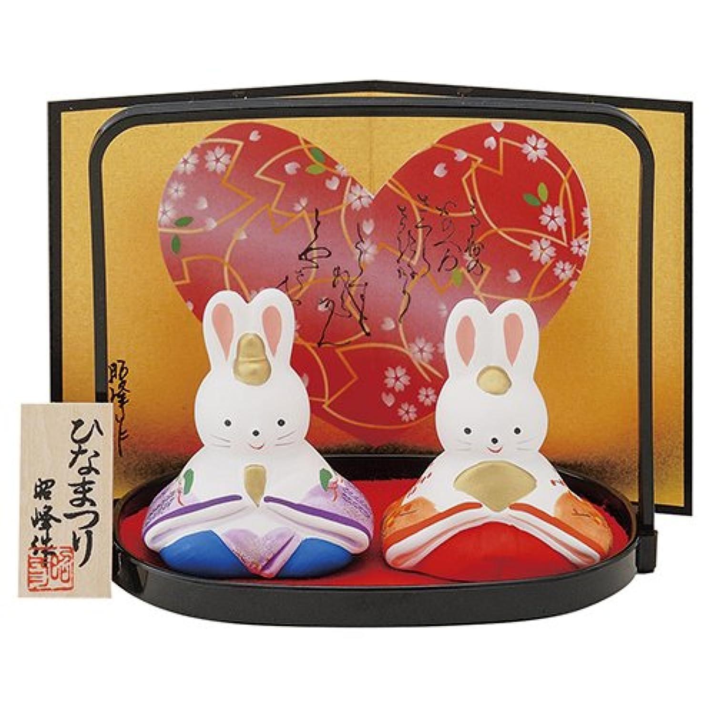 うさぎ雛(盆のり) [男6.0cm 女5.8cm] 桃の節句 雛祭り 置物 縁起物 雛人形