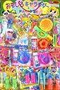 【当てくじ&台紙】80付き シャボン玉 しゃぼん玉 子供会 景品 子ども会