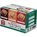 ミドリ安全 サバイバルパン エコパッケージ 3味セット 10箱