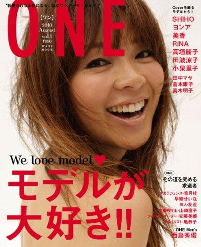 ONE vol.1 (ワニムックシリーズ 155)の詳細を見る