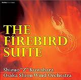 大阪市音楽団 火の鳥