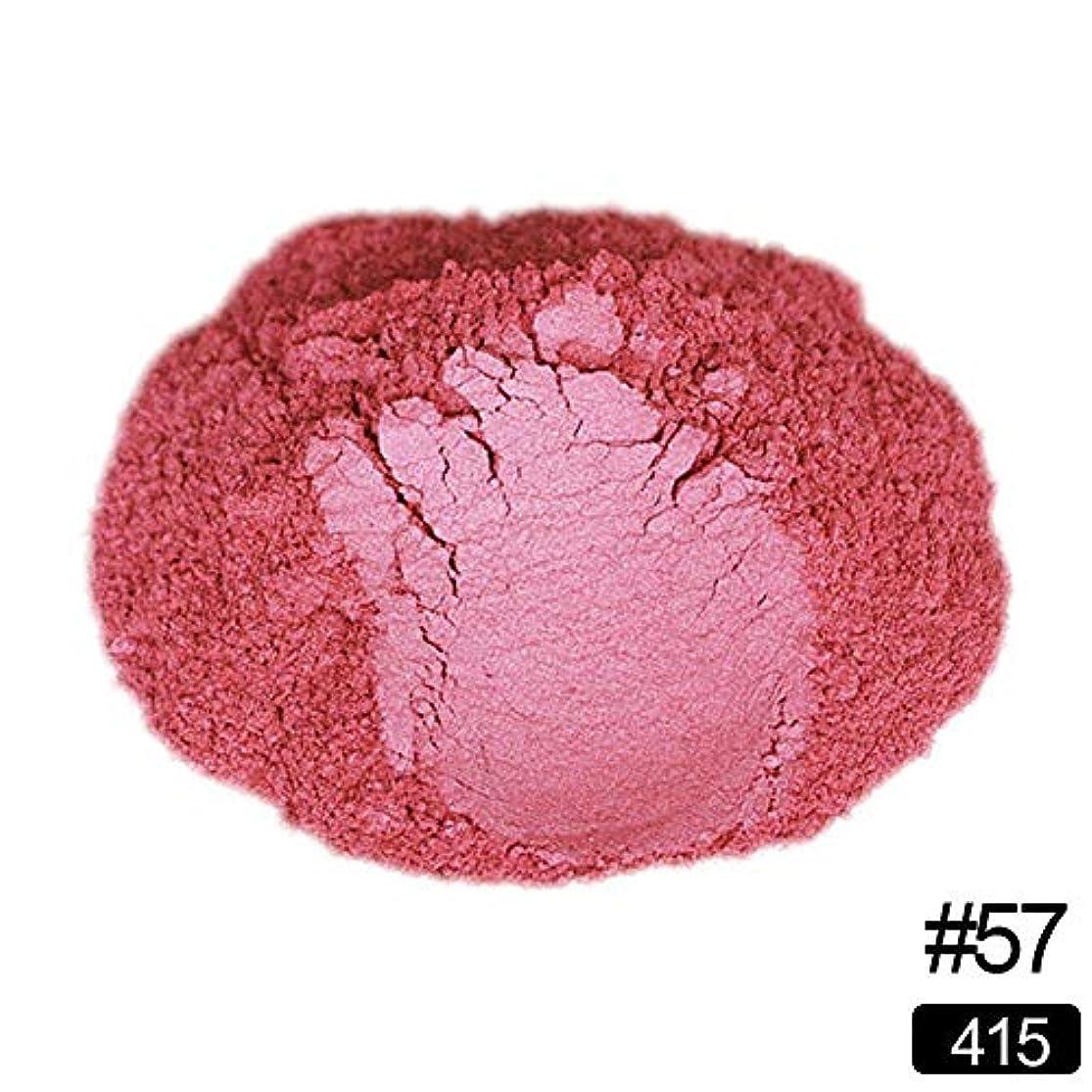 ハチエレクトロニック意味BETTER YOU (ベター ュー) 夏のアイシャドウ、口紅、フリッカー、カラフル、崩れない、ぼかしやすい、69色 目、唇、フリッカー、ハイライト (A 307)