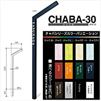 美濃クラフト チャバ30 本体(アルミ製) アクリル表札付 CHABA-30 『表札 サイン』  ガーデングリーン