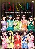 モーニング娘。コンサートツアー2013秋 ~CHANCE!~[DVD]