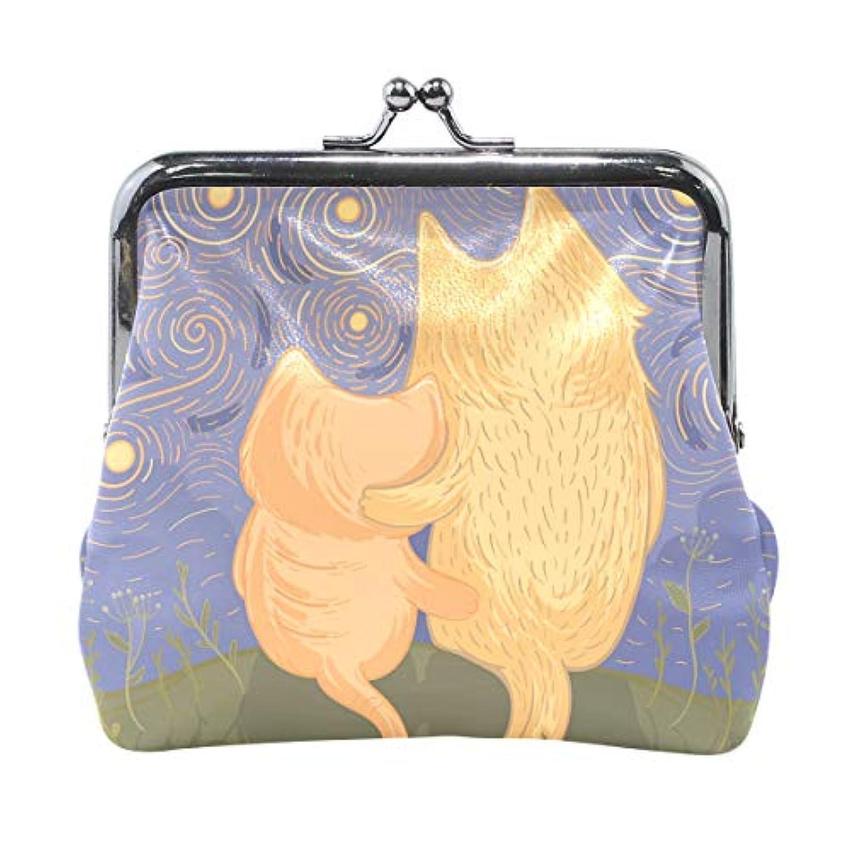 AOMOKI 財布 小銭入れ ガマ口 コインケース レディース メンズ レザー 丸形 おしゃれ プレゼント ギフト デザイン オリジナル 小物ケース 猫柄 星空