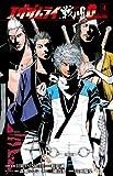 エグザムライ戦国G 4 (少年チャンピオン・コミックス)