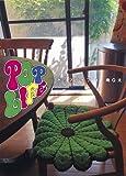 Pop Life 1 (ヤングジャンプコミックス)