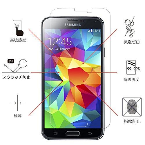 【2枚入り】Samsung Galaxy S5 iVoler 前面強化ガラスフィルム ドコモ SC-04F au SCL23 国産ガラス素材 0.26MM 2.5D ラウンドエッジ加工 9H 耐指紋 自動吸着 気泡ゼロ