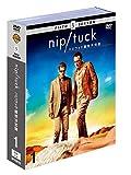 NIP/TUCK-ハリウッド整形外科医-〈フィフス・シーズン〉 セット1[DVD]