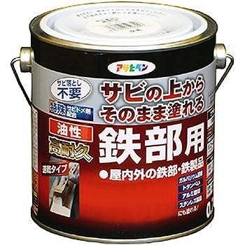 アサヒペン 油性高耐久鉄部用 ブラウン 0.7L