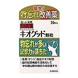 【第3類医薬品】キオグッド顆粒 30包