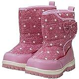 [snow-wing] ベビー&キッズ 防寒ブーツ スノーブーツ 撥水加工 j-snk08