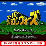 Newニンテンドー3DS専用 スーパーファミコンウォーズ 【スーパーファミコンソフト】|オンラインコード版