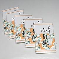 【茶道具 懐紙】小菊(女子用) 5帖セット