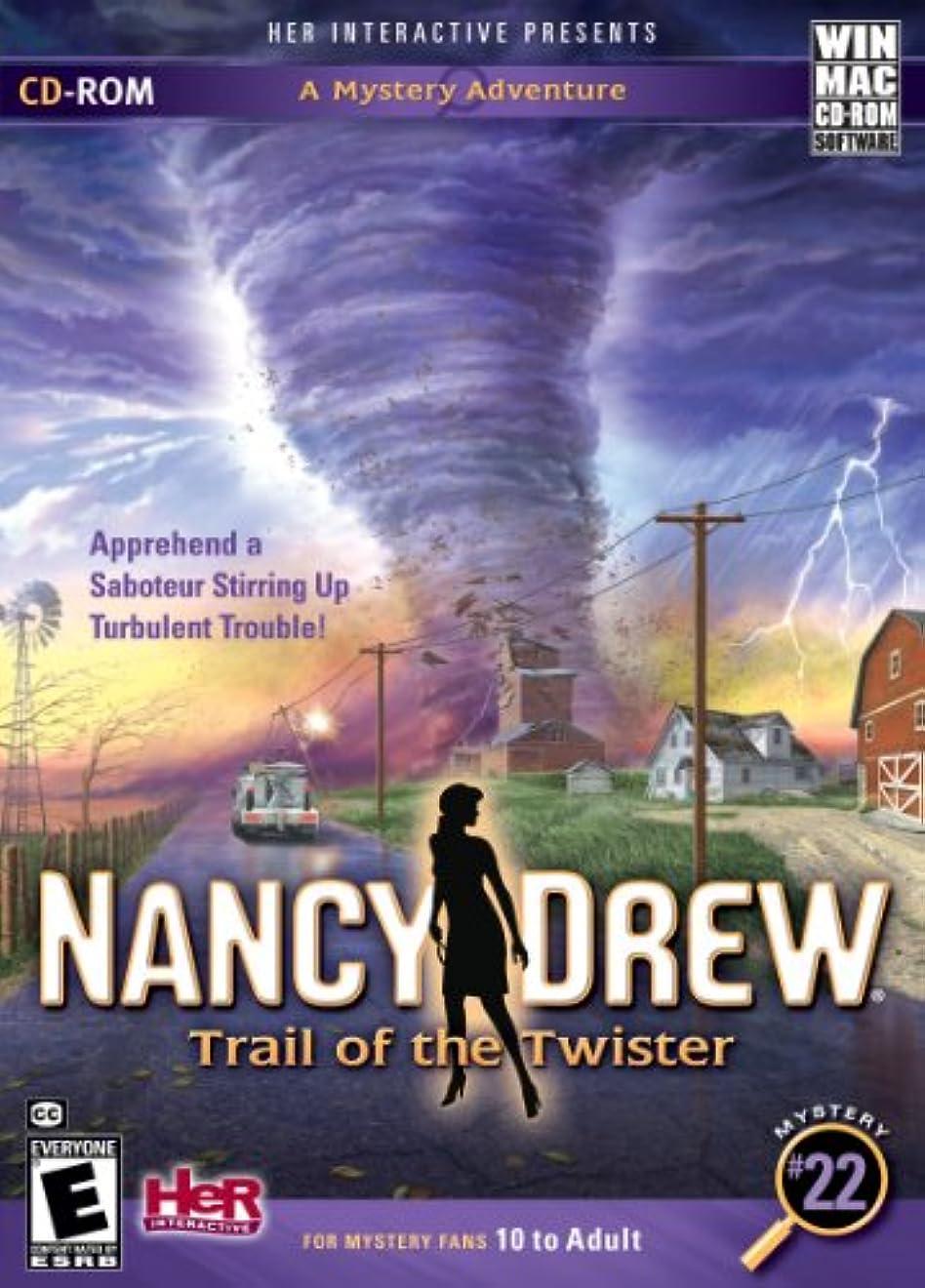 種誠実気付くNancy Drew: Trail of the Twister (輸入版)